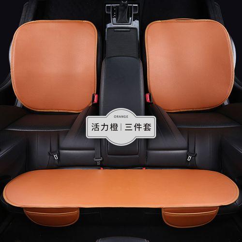 肤感皮汽车坐垫单片三件套四季通用无靠背皮革后排三人座冬季座垫