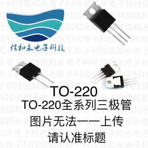 btb16-600bwrg原装进口品牌现货可控硅一站元器件配单