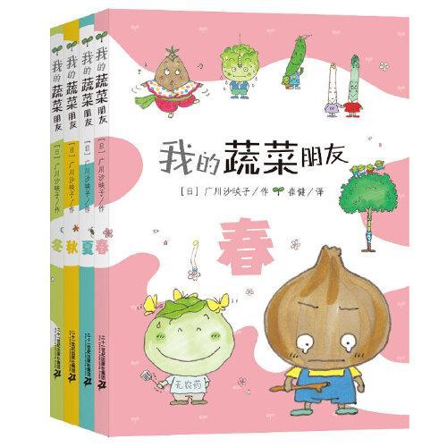 1-2-3-4-7岁幼儿园中大班小班老师阅读书籍宝宝睡前童话故事书漫画书