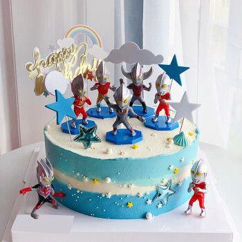 南茶郎儿童卡通生日蛋糕同城配送男孩女孩公主王子奥特曼网红创意定制