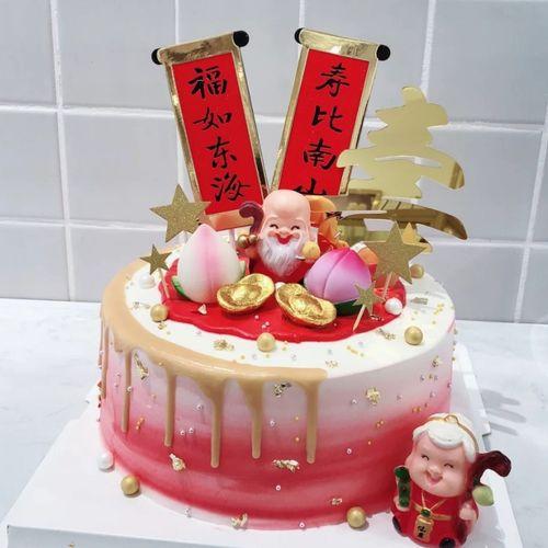 祝寿蛋糕装饰用品寿公寿婆3d立体大寿桃财神摆件老人