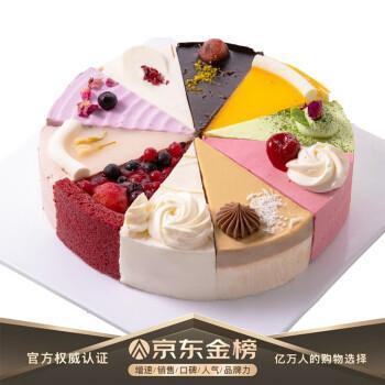 预定生日蛋糕提拉米苏巧克力慕斯抹茶送女友下午茶甜点馥斓思薇冷冻
