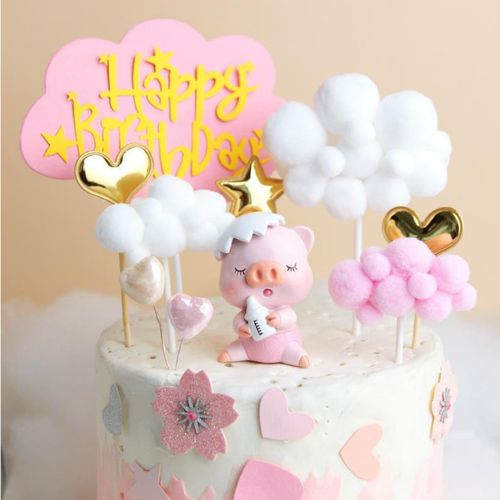摆奶瓶小猪宝宝小猪满月猪年烘焙蛋壳周岁装饰生日蛋糕件装饰可爱