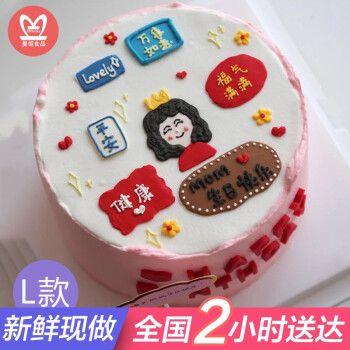 妈妈蛋糕生日同城配送当天到网红韩式ins简约小清新手绘蛋糕送母亲