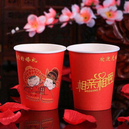 婚庆筷子结婚纸杯一次性杯子红色用品批發婚礼大全喜庆婚宴喜包邮