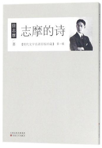 正版畅销书籍 中国文学名著读物 当代文学小说 现代文学书籍