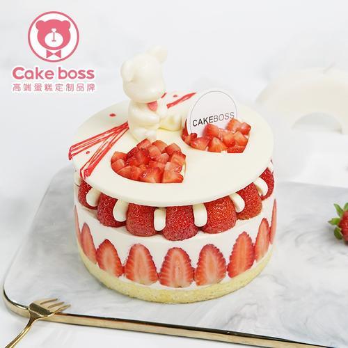 【萌北北】cakeboss草莓蛋糕水果生日蛋糕酸奶蛋糕