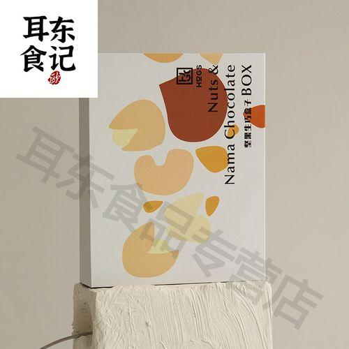 哈格斯hugs精品坚果生巧克力罐头盒子礼盒礼物320g