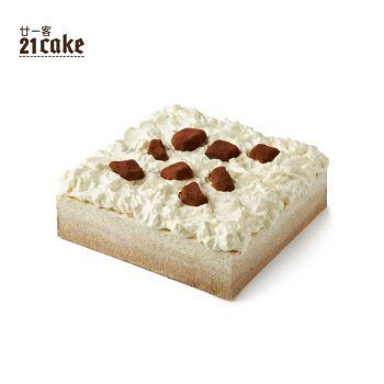 摩卡  鲜奶乳脂奶油咖啡生日蛋糕当日送达同城配送二十一客 1磅