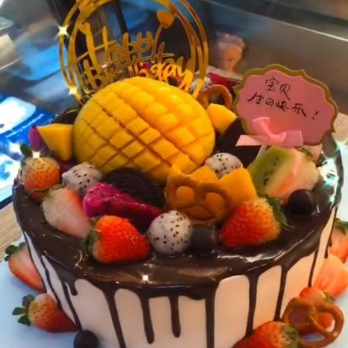 浓情巧克力水果蛋糕