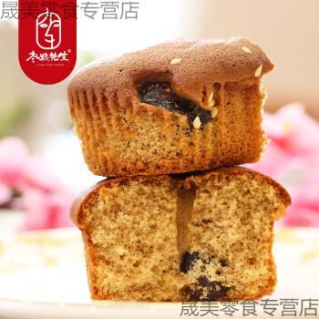 枣粮先生整箱800g阿胶红枣蛋糕早餐面包休闲小食品零食 阿胶蛋糕彩箱