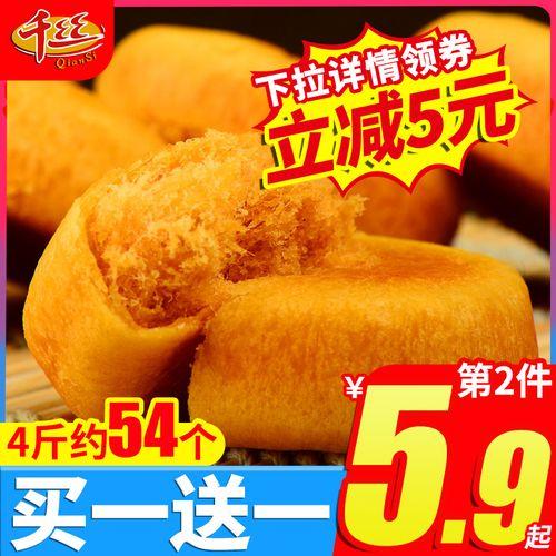 千丝肉松饼整箱孕妇健康晚上解饿零食低小吃好吃的早餐绿豆饼糕点