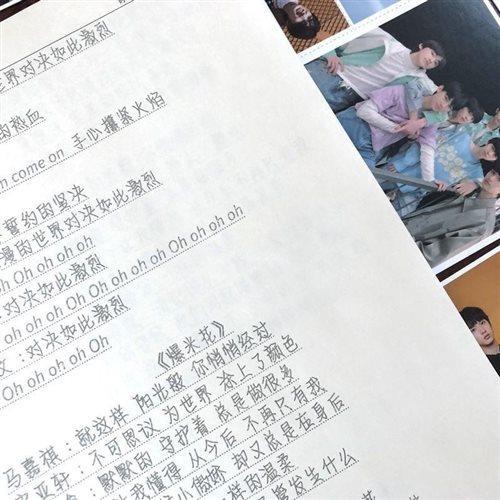 奶酪体字】 时代少年团【送情938张周边帖tnt时代少年团歌词本1书