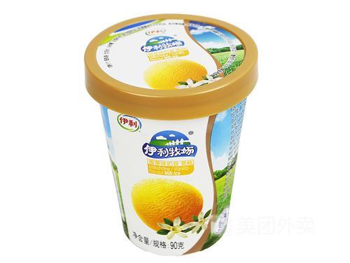 90g伊利酸奶味奶昔杯冰淇淋