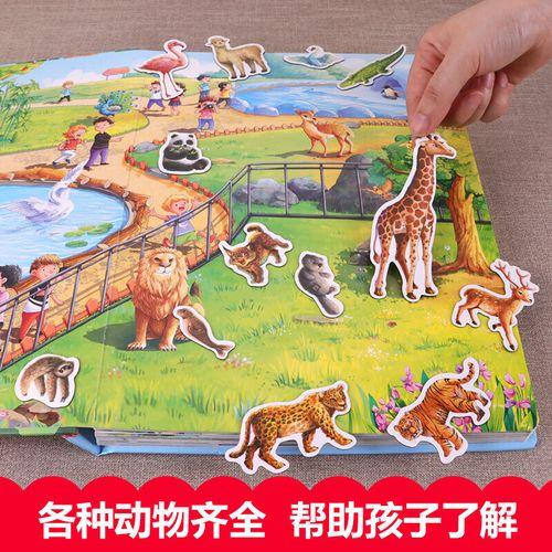 儿童立体书3d翻翻书 动物世界绘本 宝宝幼儿书籍 0-1