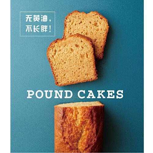 蛋糕裱花书无黄油磅蛋糕学做烘培面包蛋糕的书蛋糕书籍大全烘焙蛋糕