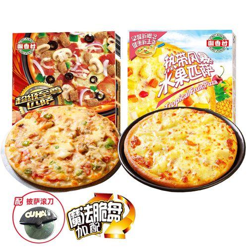 8片装超级至尊匹萨 热带风暴水果比萨披萨饼微波加热即食100g/片