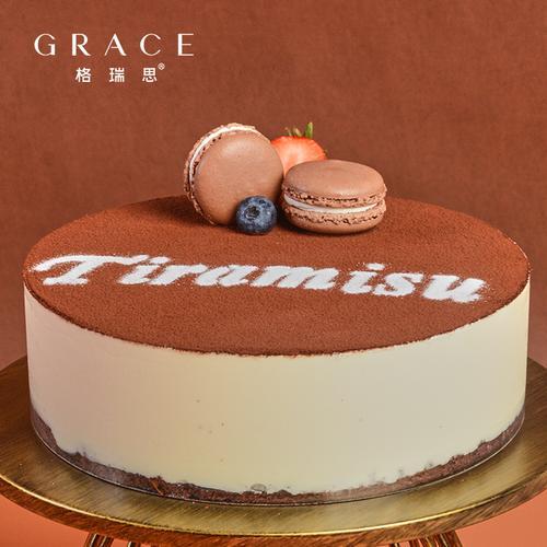 【慕斯蛋糕】提拉米苏8号(提前48小时预定)