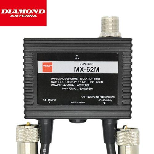 日本钻石 mx-62m uv+hf短波天线合路器双频分合器