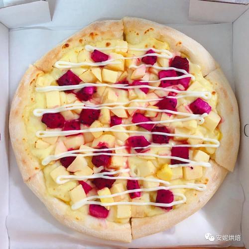 9寸缤纷水果披萨