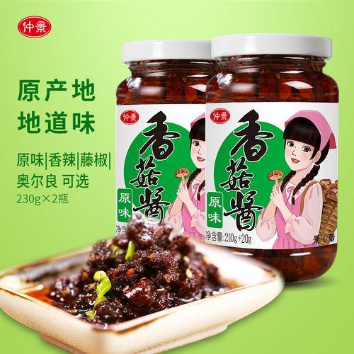 230g×2瓶仲景香菇酱暴下饭酱拌饭酱拌面酱原味蘑菇酱