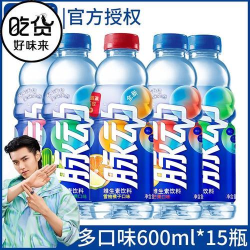 好喝的饮料解渴饮料夏天饮料脉动饮料整箱600青柠味芒果味能量