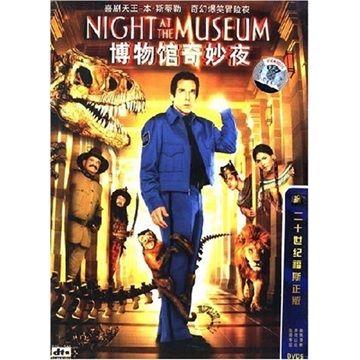 博物馆奇妙夜(dvd9)