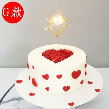 慕雪甜心520七夕节表白生日蛋糕同城配送定制创意