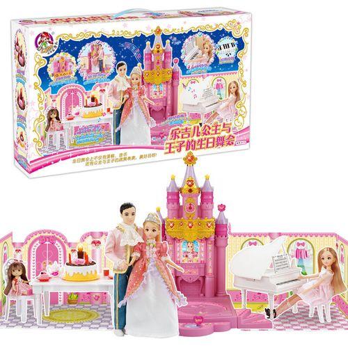 公主与王子的生日舞会a020