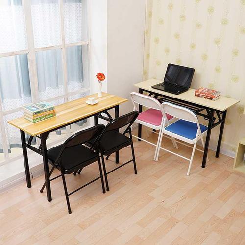 折叠桌长条桌子家用会议桌便携餐桌办公培训桌学生宿舍课桌电脑.