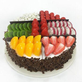 芙瑞多 水果生日蛋糕8寸 当日送达全国同城配预定新鲜