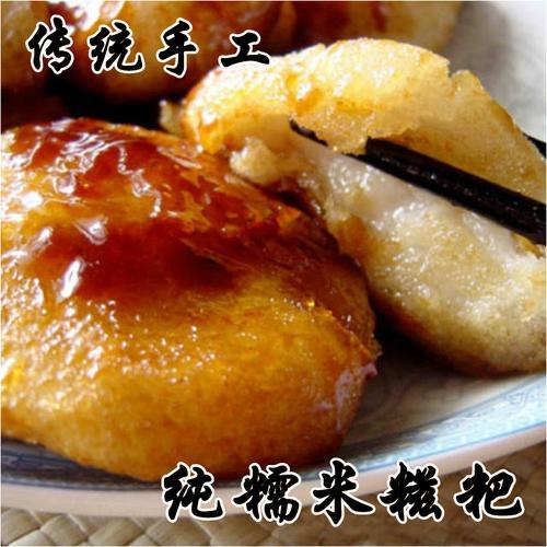 小袋美食农家特产懒人湖南糯米糍粑糯米年糕网红年糕