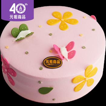 元祖 生日蛋糕 同城配送 当日送达 订做鲜奶生日蛋糕儿童 520