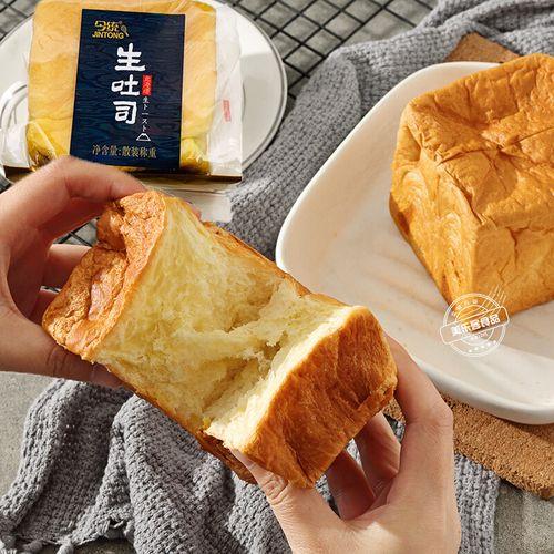 今统吐司北海道生吐司原味全麦1斤4斤整箱面包早餐糕点【拾茗集】 生