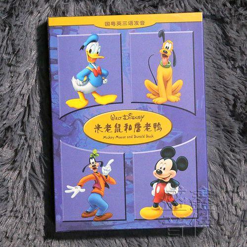 正版经典卡通动画片 米老鼠和唐老鸭 10dvd碟片 国粤
