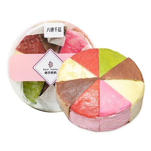 6寸八拼千层蛋糕榴莲彩虹生日八层倍儿培尔甜品8拼 网