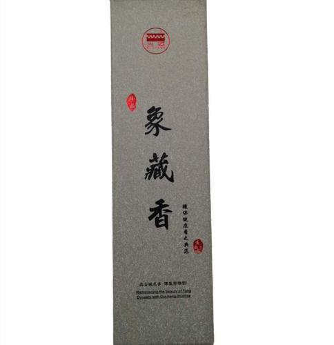 古城香业珍品天然线香纯檀香天木藏香象藏香家用礼佛