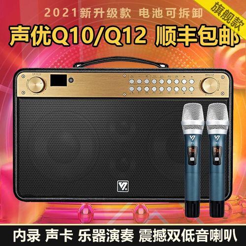 声优音响户外音箱k歌q10直播声卡演出q12唱歌内录乐器
