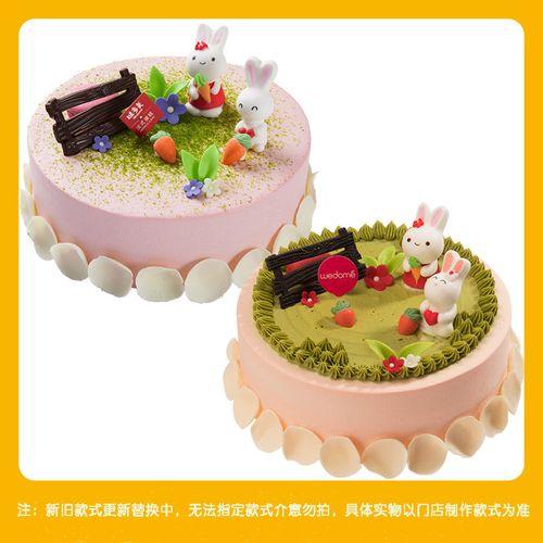 味多美 儿童生日蛋糕 同城配送 天然奶油蛋糕