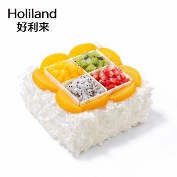 好利来鲜果物语 15x15cm 酸奶提子味 生日蛋糕 限上海南京订购