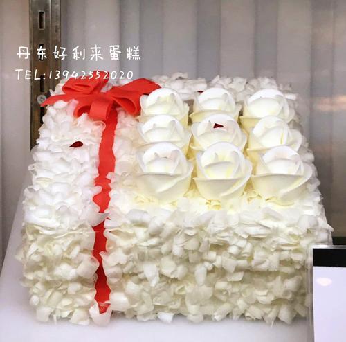 珍情丹东同城本地订好利来生日蛋糕速递/东港凤城宽甸