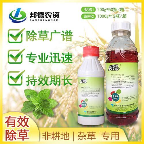 灭荒30%草甘膦铵盐杂草除草剂替代农达烂根 草甘磷草