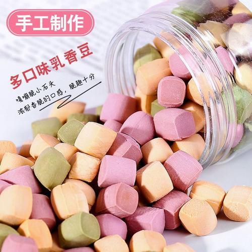 网红零食小石头饼干无蔗糖低健康耐吃抗饿充饥下午茶
