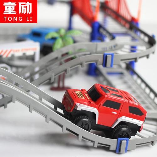 火车跑道变男小车玩具百赛车女孩汽车电动轨道动脑