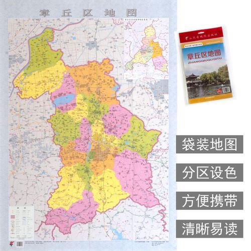 章丘区地图 济南市各区县地图系列 区详图 城市概况预览 山东省地图