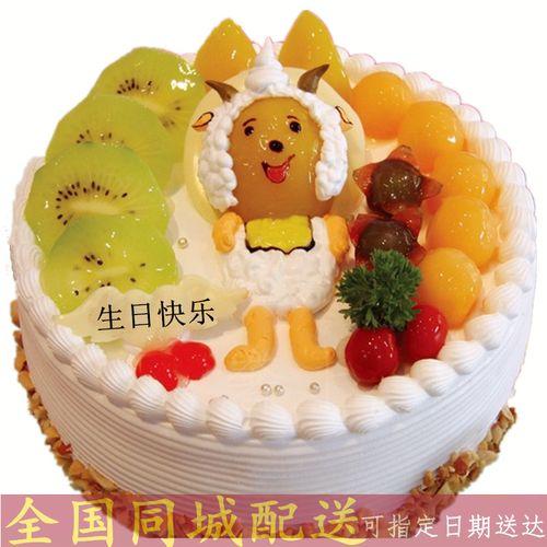 全国配送美羊羊儿童卡通创意生日蛋糕齐齐哈尔鸡西鹤岗双鸭山牡丹江