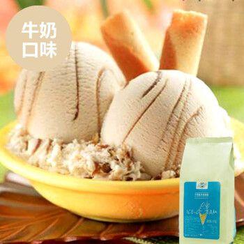 软冰淇淋粉家用自制diy商用批发冰激凌粉雪糕粉甜筒圣代 牛奶口味