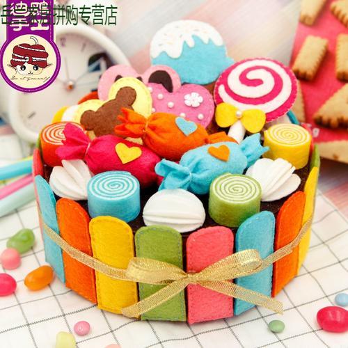 蛋糕摆件收纳盒 不织布手工diy材料包子制作生日礼物免裁剪 彩虹蛋糕