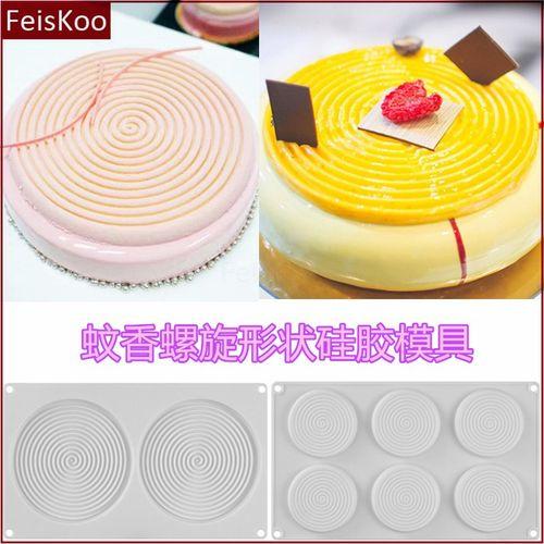 蚊香形慕斯蛋糕装饰模具 螺旋甜点冰块矽胶模 螺纹形