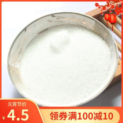 一水柠檬酸调节ph值除垢剂清洗剂清洁剂diy手工皂护肤